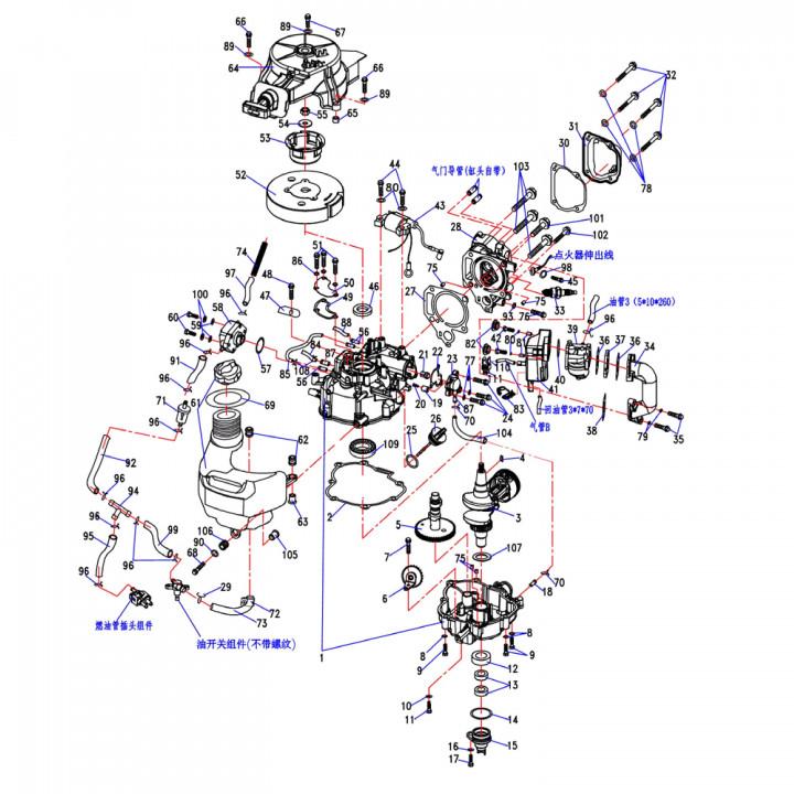 Прокладка впускного коллектора F4-01.02.03