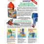 Дозатор для приготовления топливной смеси Mixmetrix ТЕХНО масло/бензин (Полипропилен)