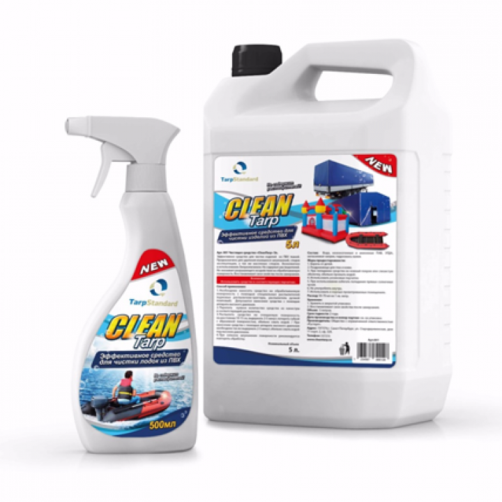 Чистящее средство для ПВХ лодок CleanTarp (арт. TSCTB05) 500 мл.