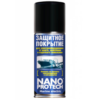 NANOPROTECH Marine Electric