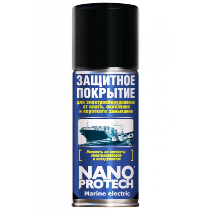 NANOPROTECH Marine Electric