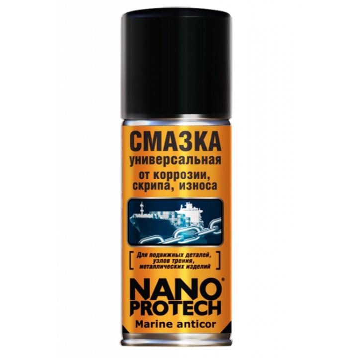 NANOPROTECH Marine Anticor