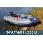 Надувная лодка ФЛАГМАН 330 U