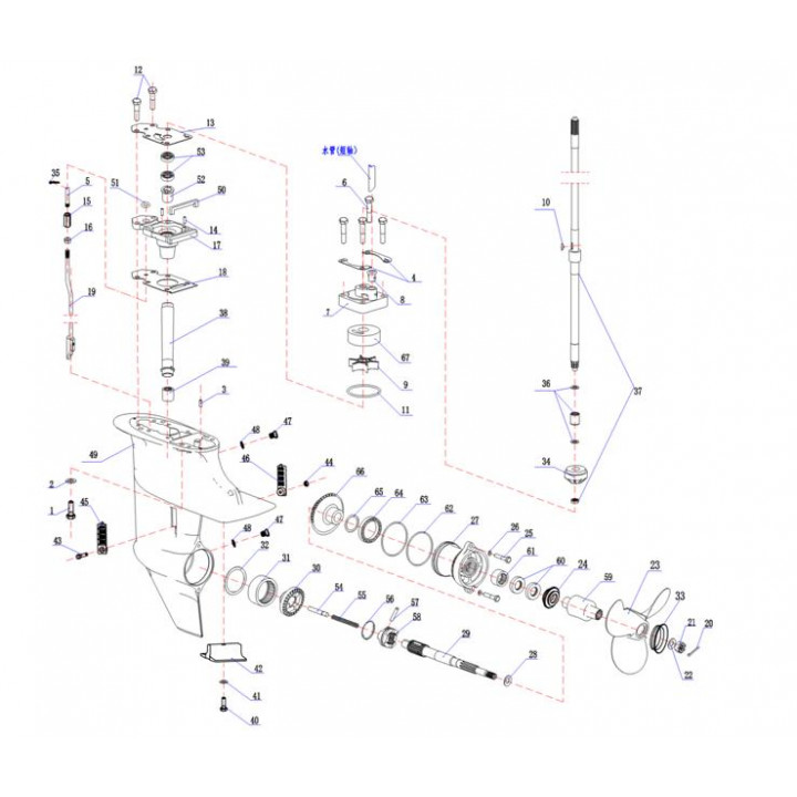 Прижимная пластина корпуса помпы 15F-06.02.07