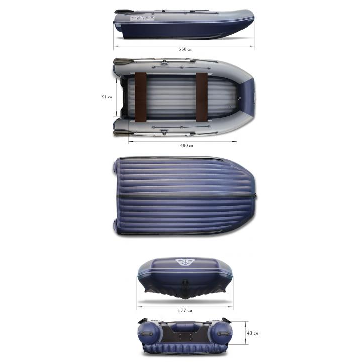 Надувная ПВХ лодка ФЛАГМАН DK 550