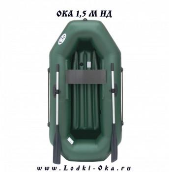 Гребная лодка Ока 1,5 М НД