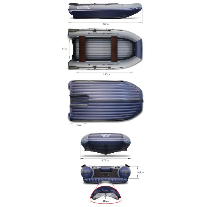 Надувная ПВХ лодка ФЛАГМАН DK 350 Jet