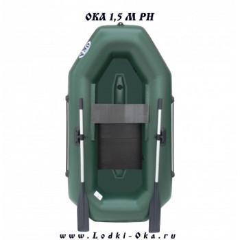 Гребная лодка Ока 1,5 М РН