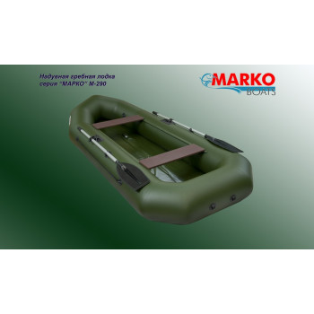 Лодка МАРКО M-290
