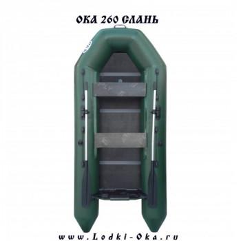 Моторная лодка Ока 260 СЛ (3части)