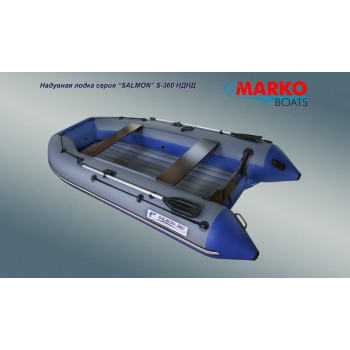 Лодка SALMON S-370 НДНД