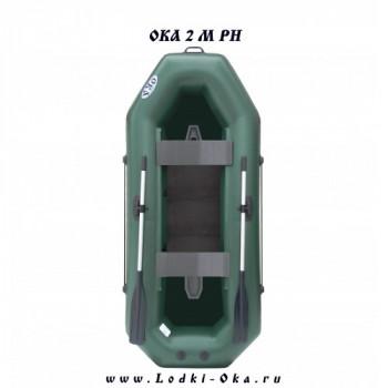 Гребная лодка Ока 2 М РН