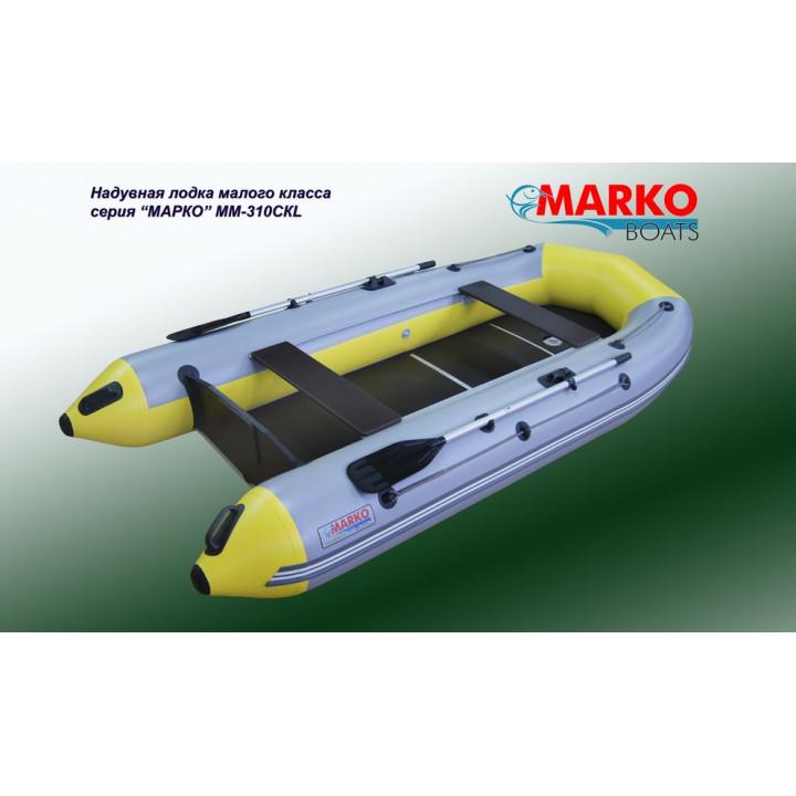 Лодка МАРКО MM-310CKL