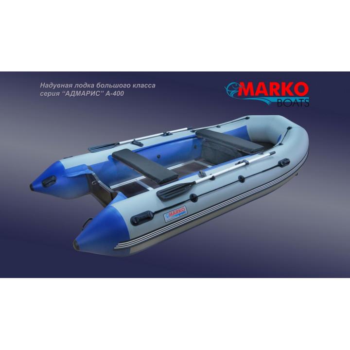 Лодка АДМАРИС А-400