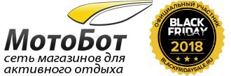 """ООО """"МотоБот Сэйл"""""""